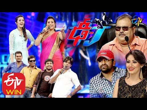 Dhee Juniors & Extra Jabardasth | Special Event | 17th April 2020