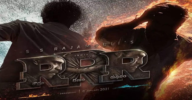 Latest Update From 'RRR'