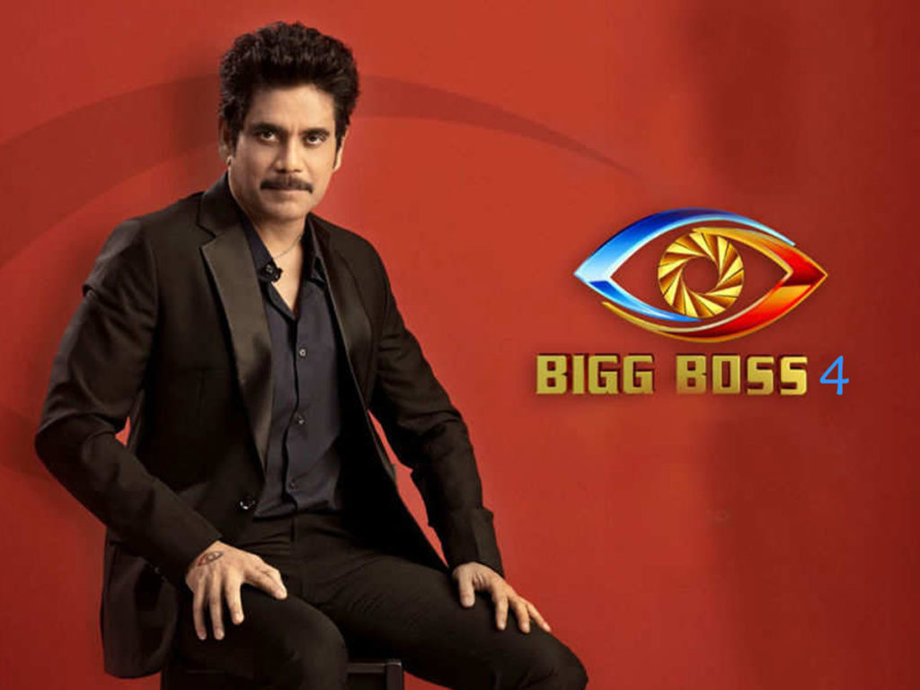Telugu Celebs Avoiding #BiggBoss4 Calls?