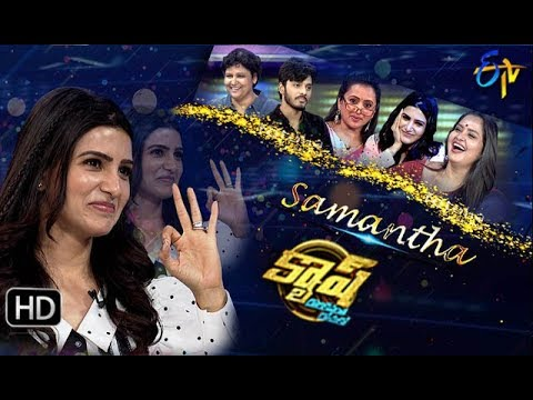 Suma Cash Game Show – 11th April with Samantha,Teja,Nandini Reddy,Pragathi