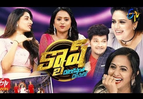Suma Cash Game Show – 4th April 2020 with Srimukhi, Lasya,Vishnu Priya, Avinash