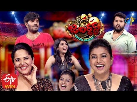 Jabardasth Double Dhamaka Special Episode | 7th May