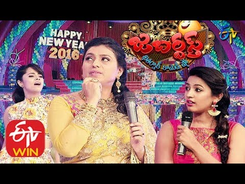Jabardasth Special Episode – 18th April 2020 | Full Episode