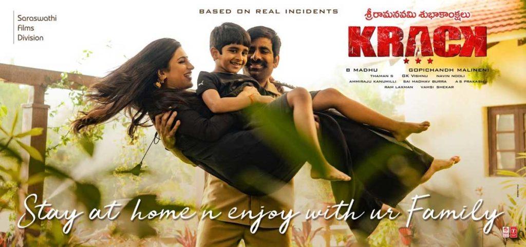 Ravi Teja & Shruti Haasan In 'Krack' Quarantine