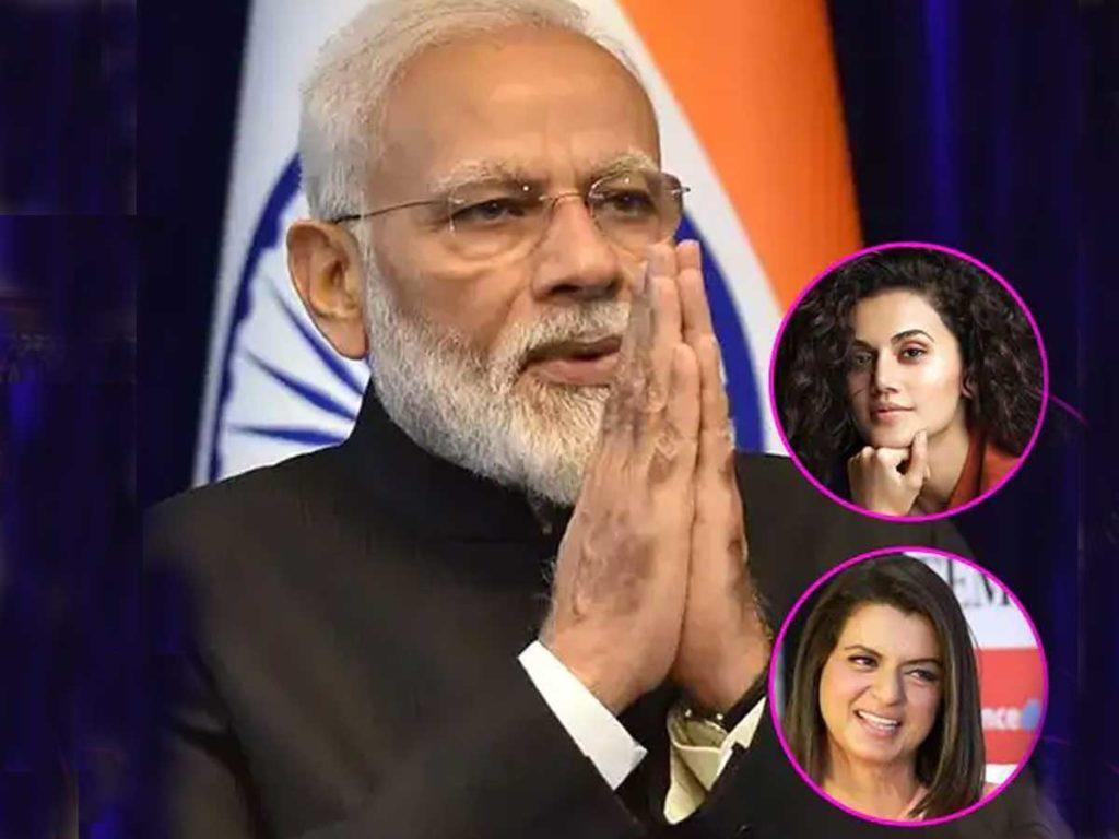 Taapsee's Satire On Modi's Task, Kangana's Sister Fires