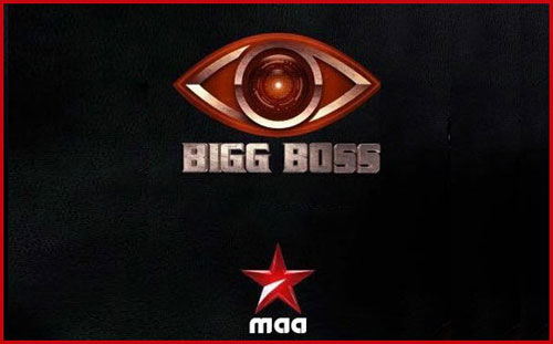 Bigg Boss S4: Host and contestant details are here!