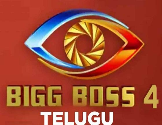Bigg Boss 4: Shoot in July, Telecast in October?