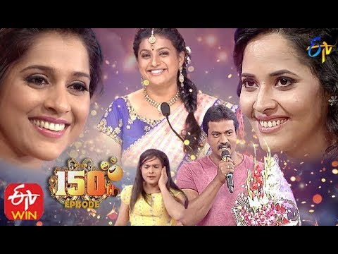 Jabardasth  150th Special Full Episode  Roja,Sunil,Anasuya