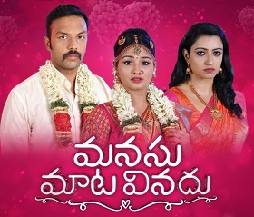Manasu Maata Vinadu – E61 – 15th Oct