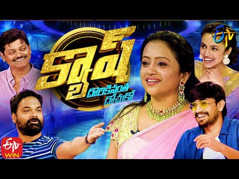 Suma Cash Game Show – 1st Aug with Raj Tharun,Malavika Nair, Madhunandhan
