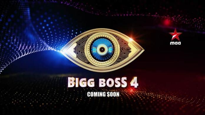 Bigg Boss Telugu 4: With these modifications this season even haters would change their minds!