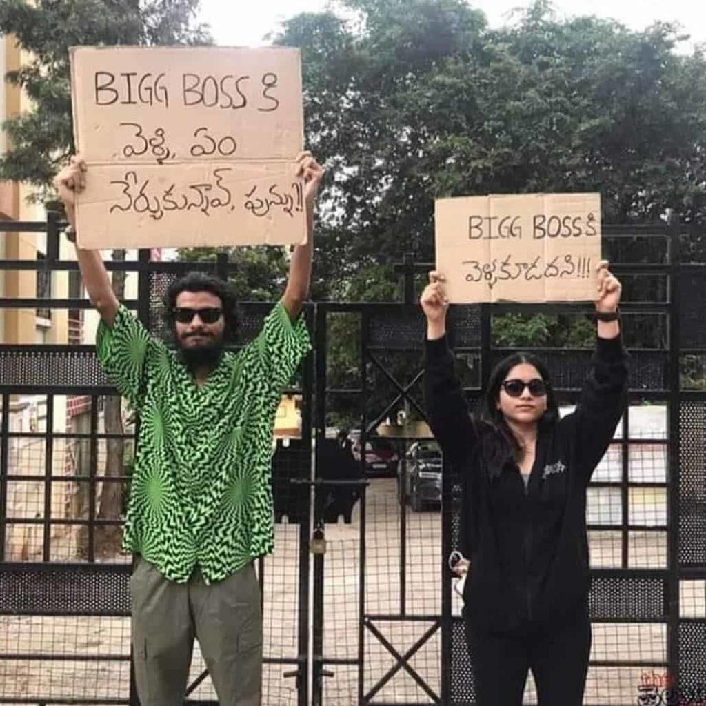 Punarnavi's Surprising Statement On #BiggBoss