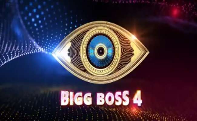 Exclusive: Big boss Telugu 4 contestants selected and are already in quarantine!
