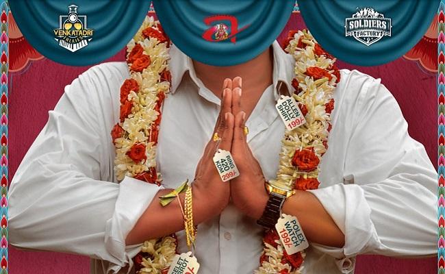 Sundeep Kishan to produce 'Vivaha Bhojanambu'