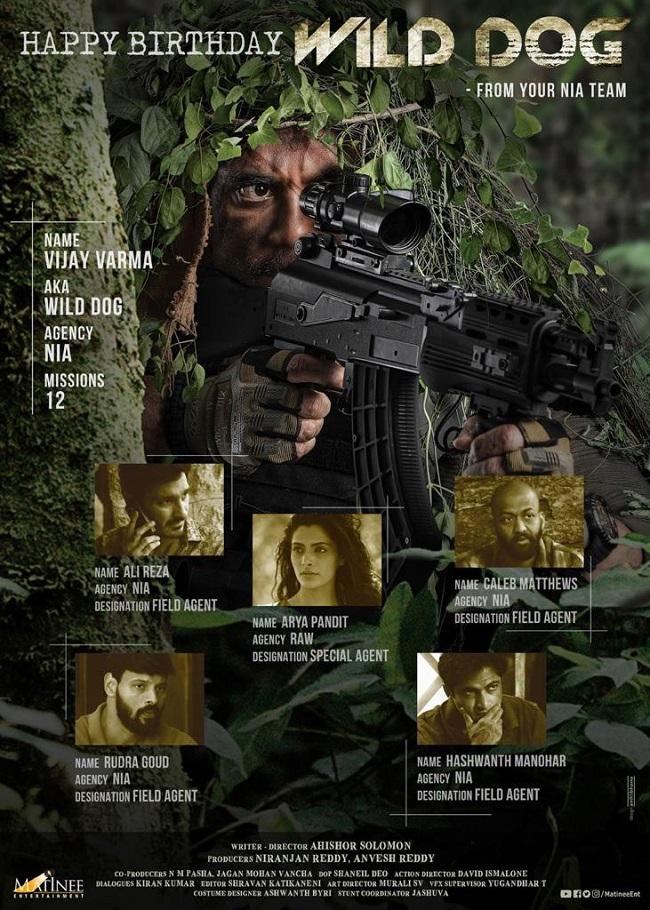 Wild Dog 2nd Look: Nag Stuns As NIA Officer