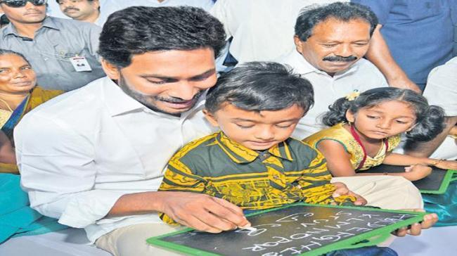 Reopening Of Schools In Andhra Pradesh Postponed To November 2