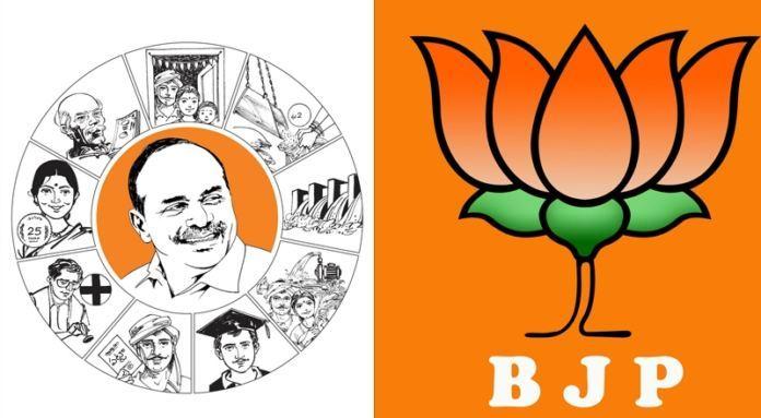 'Operation YSRCP' started inside BJP?