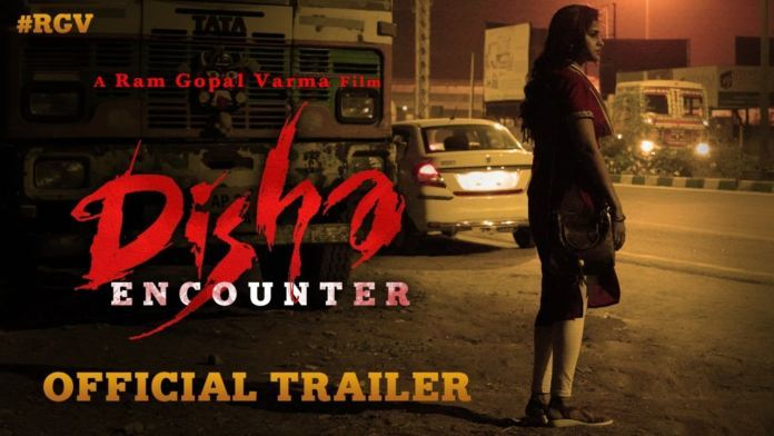 Disha encounter Trailer review: Dreadful engaging visuals and haunting music without a dialogue!