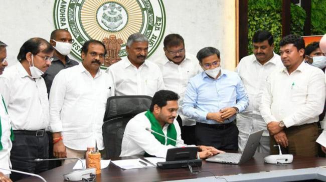AP CM YS Jagan Launches 'YSR Jala Kala' To Benefit 3 Lakh Farmers With Borewells