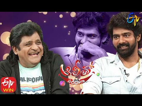 Alitho Saradagaa – 21st Sep With Hero Naveen Chandra