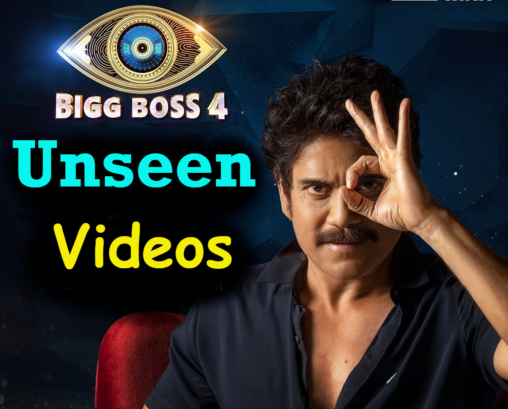 BiggBoss Season 4 – Bigg Buzz – Unseen Videos – 1st Oct