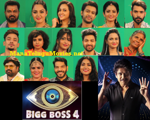 Bigg Boss 4 Telugu Show – E 26 – Day 25 – 1st Oct