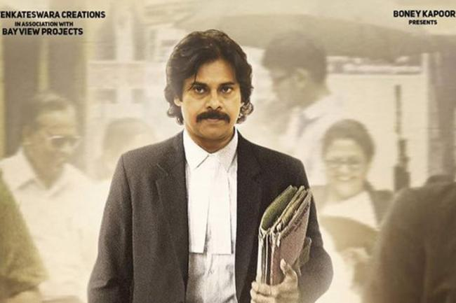 Pawan Kalyan To Wrap Up Vakeel Saab In Single Schedule?