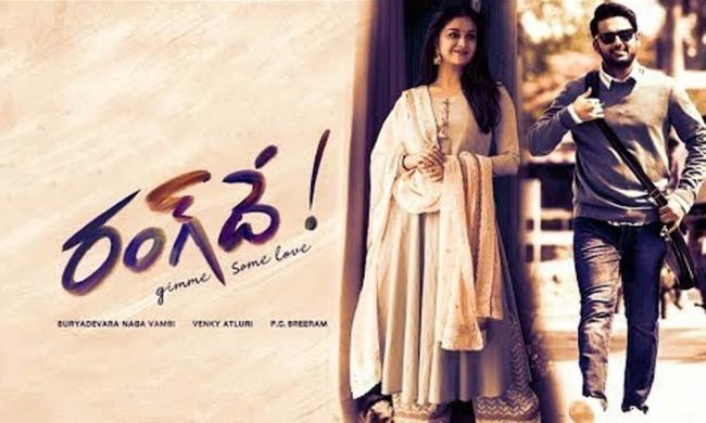 Nithiin's Rang De Gets Bigger Price Than Nani's V?