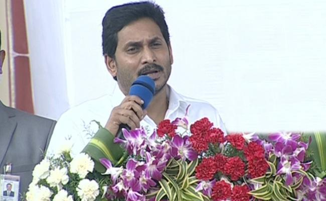 AP Government Gives Highest Priority To Women Safety: YS Jagan