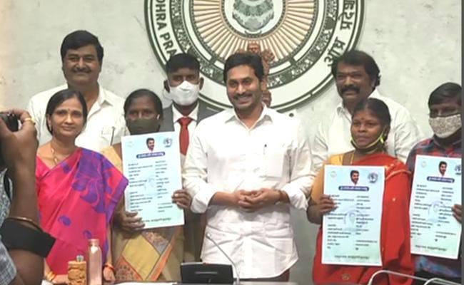 Andhra Pradesh: CM YS Jagan Launches YSR Bheema Scheme Today