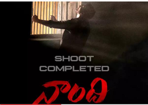 """Allari Naresh starrer """"Naandhi"""" wraps up shooting"""