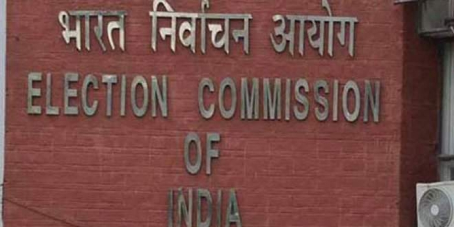 Election Commission appoints police observer for Telangana bypoll after BJP complaint
