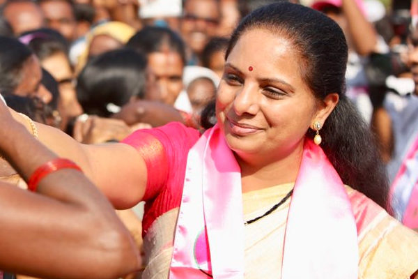 Kalvakuntla Kavitha Wins Nizamabad MLC Election