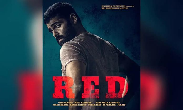 Inside Story: Find out why Ram's 'Red' could be a loss as a pan India project?!