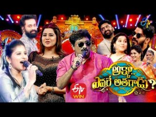Akka Evare Athagadu | ETV Dasara Special Event | 25th October 2020