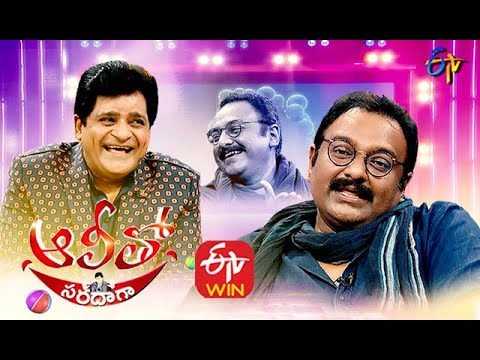Alitho Saradagaa with V.V.Vinayak (Director) – 19th Oct