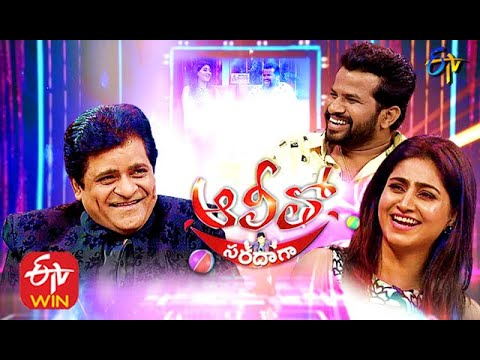 Alitho Saradagaa with Hyper Aadi & Varshini – 26th Oct