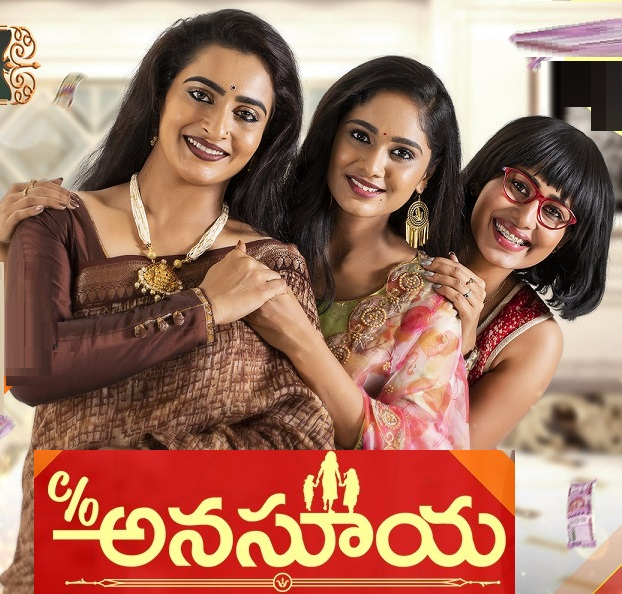 C/o Anasuya Daily Serial – E12 – 24th Oct