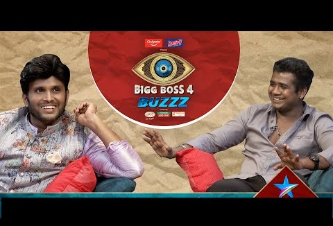 BiggBossTelugu4 eliminated contestant Kumar Sai Interview With Rahul