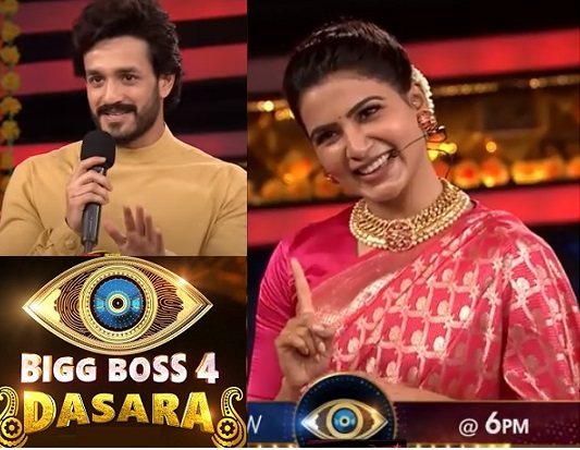 Bigg Boss 4 Telugu Show – Day 50 – 26th Oct – Nominations Episode