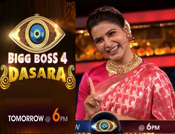 Bigg Boss 4 Telugu Show – Day 48 – 24th Oct – Elimination Episode