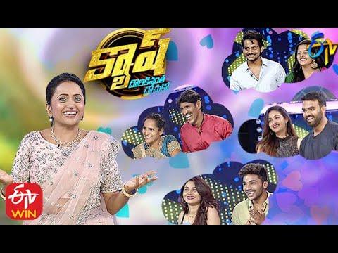 Suma Cash Game Show – 17th Oct with Durga Rao, Chandu Sai, Dipika Pilli,Vaishnavi, Shanmukha