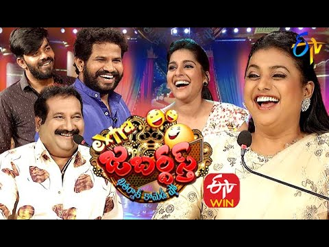 Extra Jabardasth Comedy Show – 15th Jan