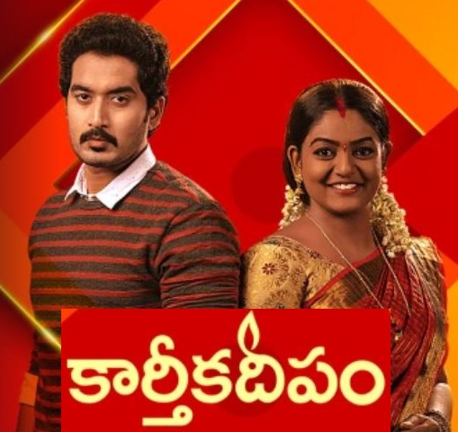Karthika Deepam Daily Serial – E944 – 26th Jan