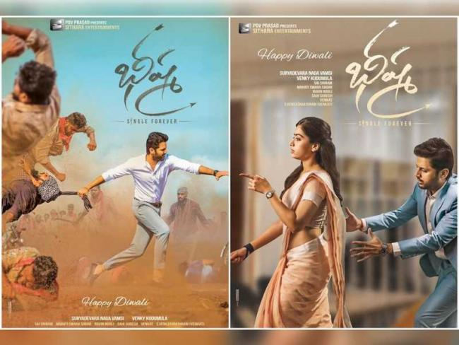 'Bheeshma' To Premiere On TV This Dasara