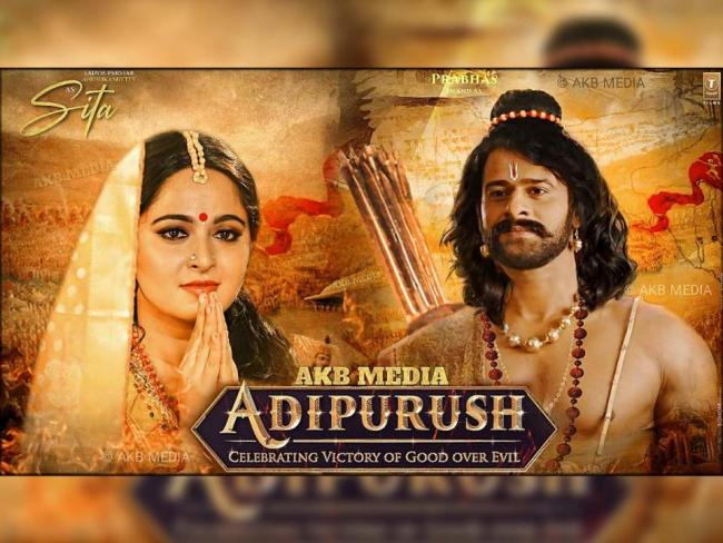 Fan-Made Poster Of Prabhas As Lord Ram And Anushka As Sita Goes Viral