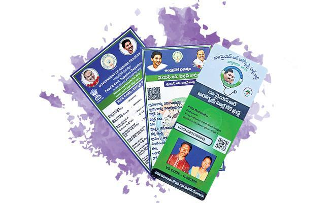 Andhra Pradesh: 6 Lakh Ration Cards Issued In 35 Days