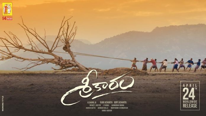 Sreekaram to be wrapped up by Nov, Christmas release on cards