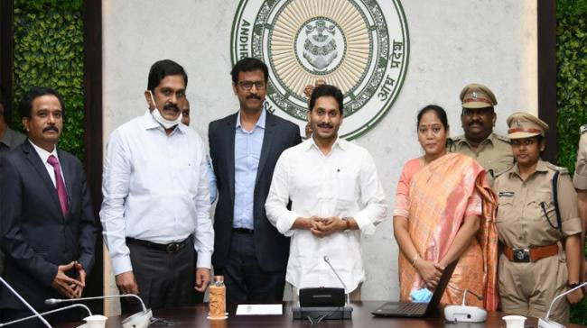 AP Government Takes One More step Towards women Safety,CM Launches Abhayam App
