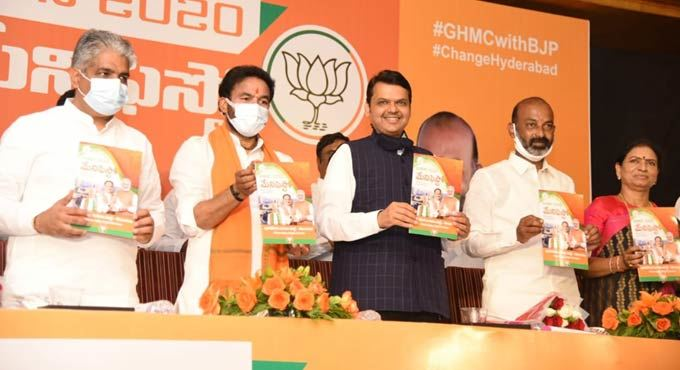 BJP releases a very tempting manifesto for the upcoming GHMC elections!